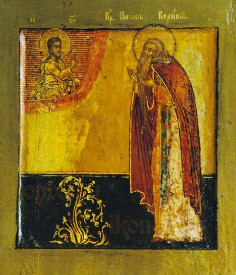 Икона Анализ стихотворения м.Слушать Молитвы андрею критскому
